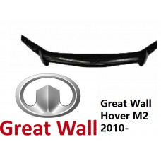 Мухобойка (дефлектор качулка) за  Great Wall Hover M2 2010-